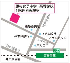 サイエンス教室吉祥寺校アクセスマップ