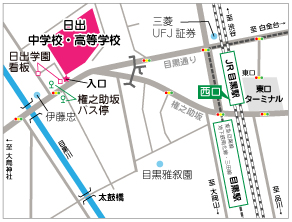 サイエンス教室目黒校アクセスマップ
