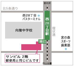 札幌円山校地図